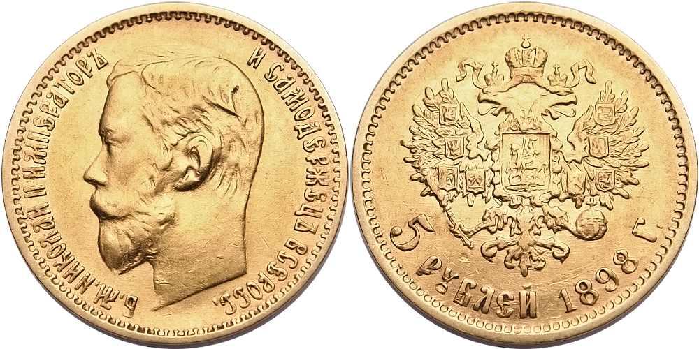 585b085cd Rusko Mikuláš II. 1894-1917, 5 Rubl 1898 | Numismatika, výkup zlata ...
