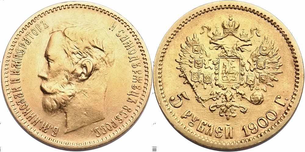 90418e675 Rusko Mikuláš II. 1894 - 1917, 5 Rubl 1899 FZ | Numismatika, výkup ...